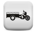 Грузовые мотоциклы
